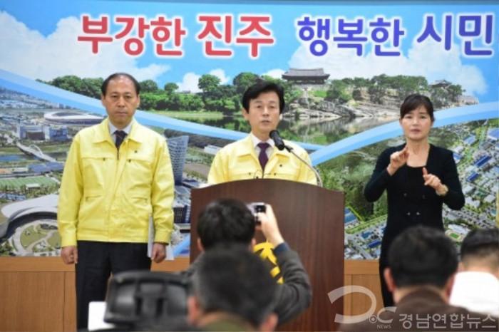 0323 코로나19 지역경제 긴급 지원 대책 기자회견문 (2).jpg