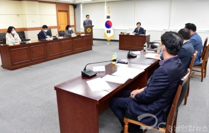0324 진주시 2020년 투자유치 기본계획 확정 (3).JPG