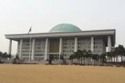 박대출,강민국(미래통합당 진주 갑,을 ) 후보 등록
