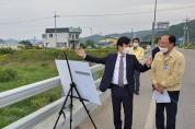 진주 영천강 친환경 친수공간 변신!