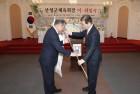 산청군체육회 이승화 신임 회장 취임식
