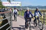 [기획특집}진주시 전국 최고 자전거 타기 안전한 도시 비상!