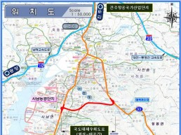 사천시, 국도3호선 교통정체 해소 기대