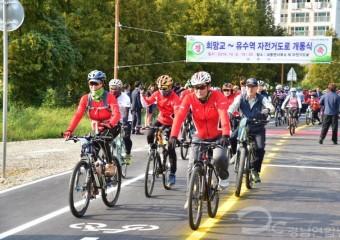 [기획특집]진주시 전국서 최고 자전거 타기 좋은 도시